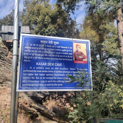 Swami Vivekananda meditated at this spot in 1890 at Kasar Devi